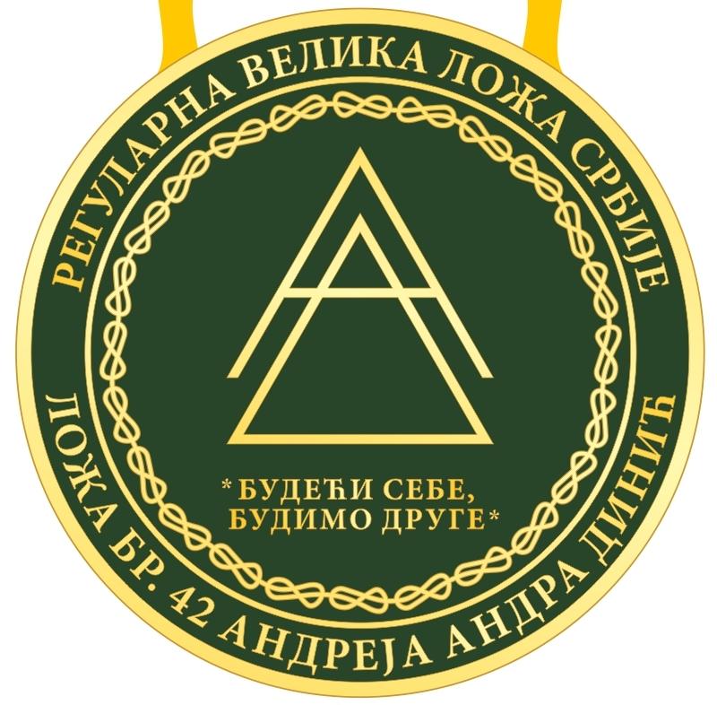Andreja Andra Dinić